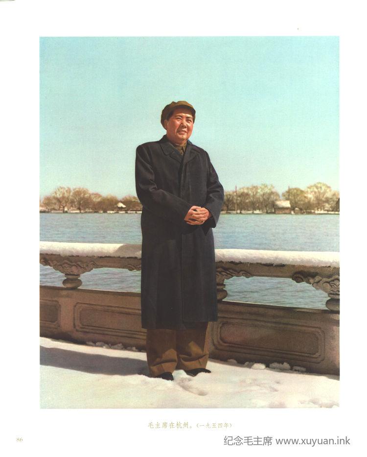 86.毛主席在杭州。(一九五四年)