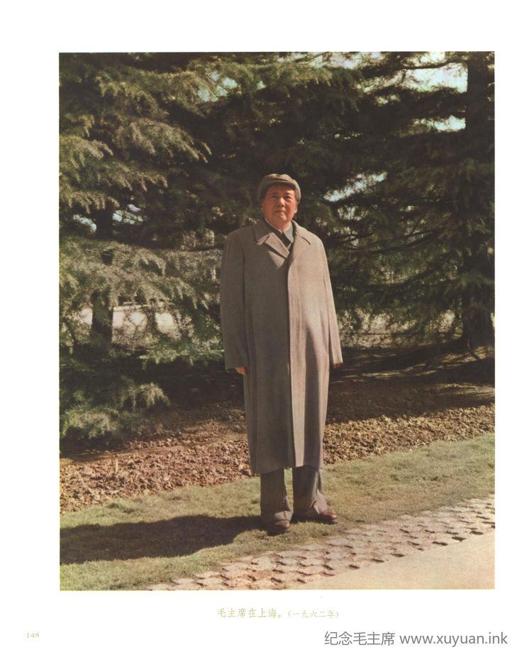 148.毛主席在上海。(一九六二年)