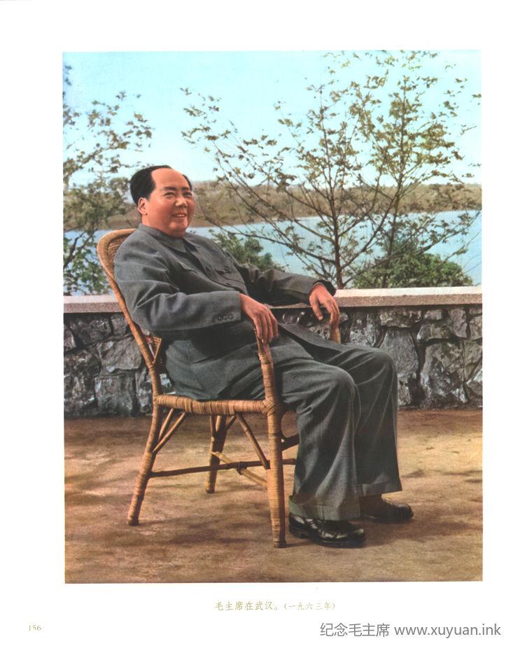 156.毛主席在武汉。(一九六三年)