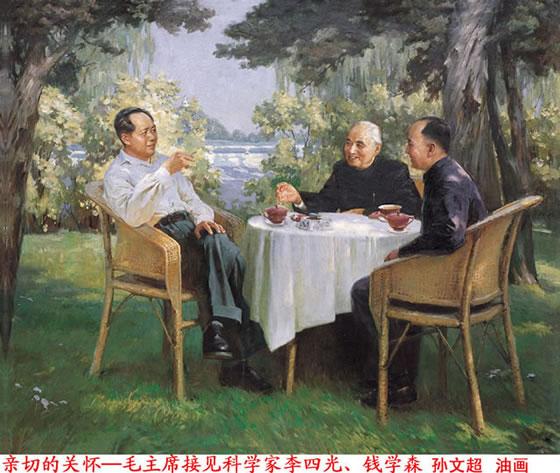 毛泽东军事领袖地位的确立