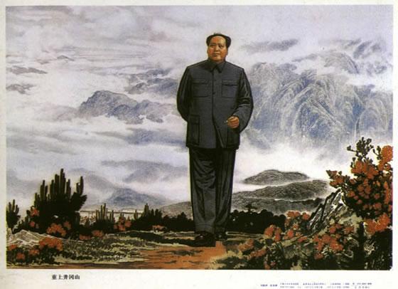 毛泽东与中共中央定都北京之前的考虑