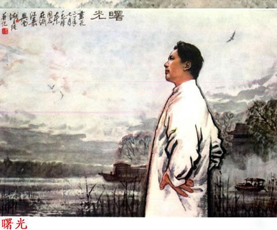 为什么绝大多数人可以谅解毛泽东时代较艰苦的生活