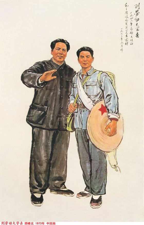 北上前夕毛泽东抱病红色华佗星夜兼程来急诊