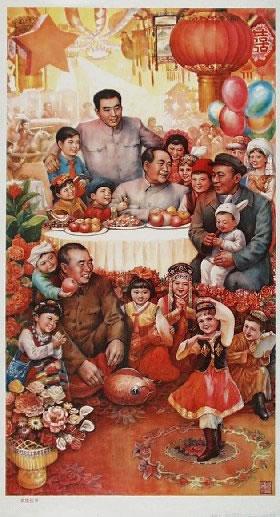 """毛泽东是如何揭露与反击美国""""人权攻势""""的"""