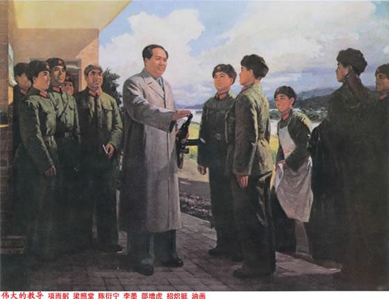 毛泽东成为中共的真正领导者