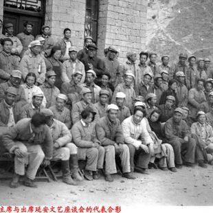 1942年毛主席出席延安延安座谈会