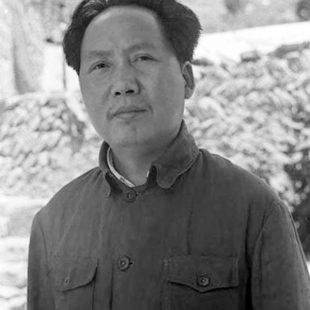 1945年毛泽东在延安