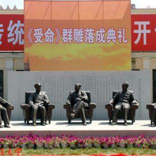 哈尔滨工程大学里毛主席和战友们的雕塑像